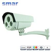 Smar New CCTV IP Camera Outdoor 2MP Onvif P2P HD Bullet Camera 1080P Built In 2