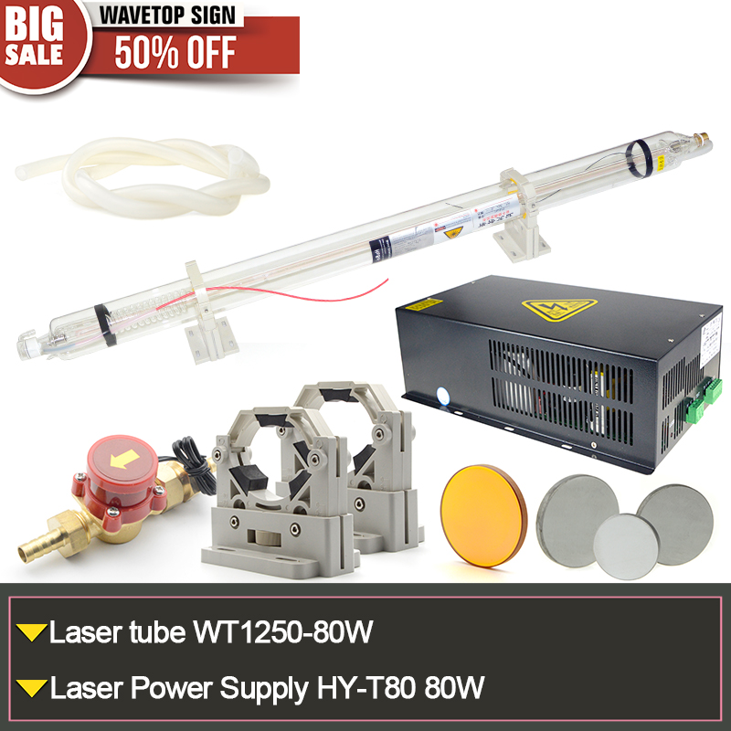 CO2 Laser Tube 80W WT-1250-80W+ laser power supply HY-80 80W + Tube Holder+Water Sensor+Silicon Tube+ Focus Lens +reflect mirror