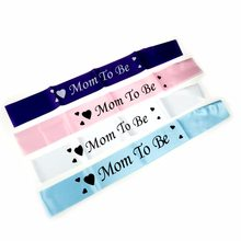 New Baby Shower Satin Ribbon Mum To Be Sashes Pink Shoulder Strap New Mom Party Favors Decorative Crafts(China)