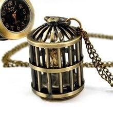 10 шт./партия винтажное стимпанк стиль коричневый клетка карманные часы ожерелье WN076