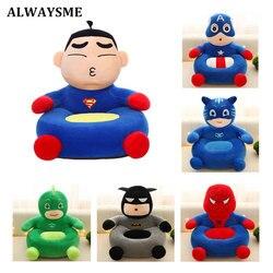 Alwaysme bebê crianças assentos sofá crianças saco de feijão bebê crianças brinquedos sem material de enchimento algodão pp apenas cobrir
