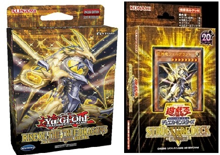 18c120ad51c KONAMI YuGiOh Official SR02 SD13R Giant Dragon Resurrection Film Pack Card  Group Yu-Gi-Oh Trading Card Game