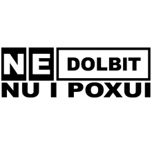 CS-676#10.4*30cm Not Dolbit funny car sticker vinyl decal silver/black for auto stickers styling decoration