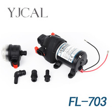 FL-701 703 12V 24V DC Battery Electric Three Compartment Diaphragm Car Boat Yacht Self Suction Water Supply Pump