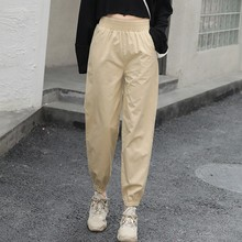 Fashion Women Pants Elastic High Waist Loose Trousers Casual Female Joggers Streetwear
