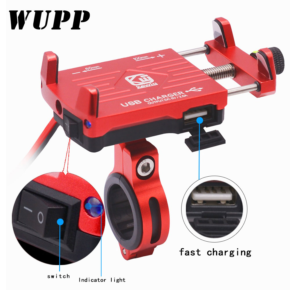 WUPP Motorcycle Phone Holder With USB Power Charger For 4.5-6.2