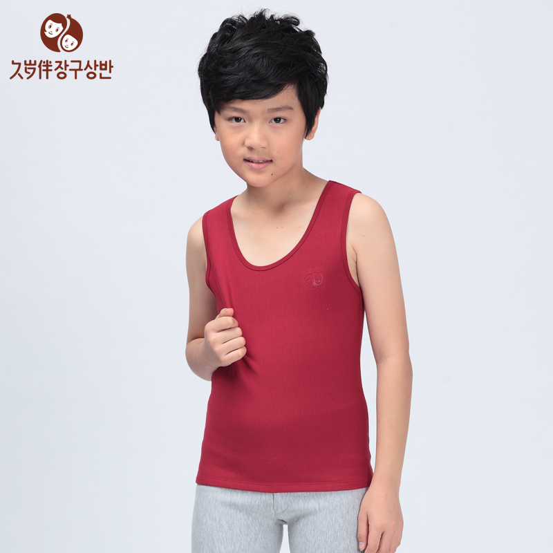 Shop for and buy boys tank tops online at Macy's. Find boys tank tops at Macy's.