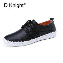 цены New Women Genuine Leather Flat Shoes Concise Ladies Casual Lace Up Cow Leather Flats Comfortable Moccasins Loafers For Women