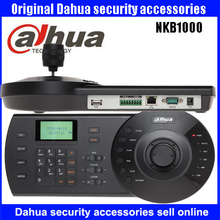Original english firmware DAHUA PTZ Controller Joystick for dahua PTZ Cameras dahua Joystick keyboard NKB1000,DH-NKB1000