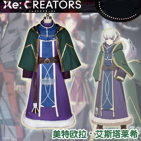 Re:Creators Re:CREATORS recreators Selesia Yupiteria cosplay costume фото