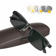 EOOUOOE Transition Sunglasses Photochromic Reading Glasses for Men Hyperopia Presbyopia with diopters Outdoor