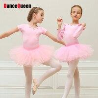 Fashionable Ballet Dance Dresses For Girls 6 Color Cotton Tutu Yarn(Leotard+Skirt)Suits Children Convenient Arena Garments Y136