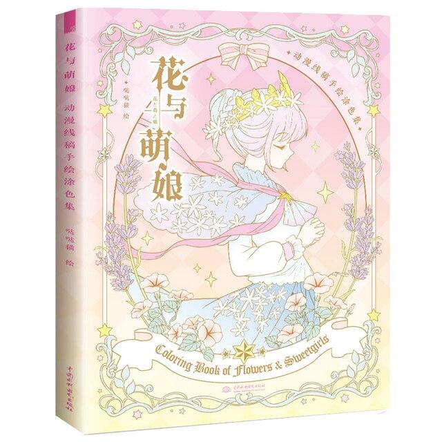 New Flowers Và Cô Gái Màu Cuốn Sách Bí Mật Vườn Phong Cách Phim Hoạt Hình Dòng Vẽ Cuốn Sách Giết Thời Gian các Sách Tranh cho người lớn trẻ em