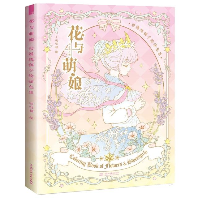 New 花と女の子ぬりえ秘密ガーデンスタイルアニメライン描画ブックキル本アダルトチルドレンのための
