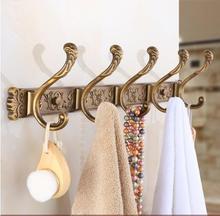 Мода качество всего латунь античная латунь готовые ванная комната 5 одеяние крючки, вешалки кухни, аксессуары для ванной комнаты вешалка для полотенец