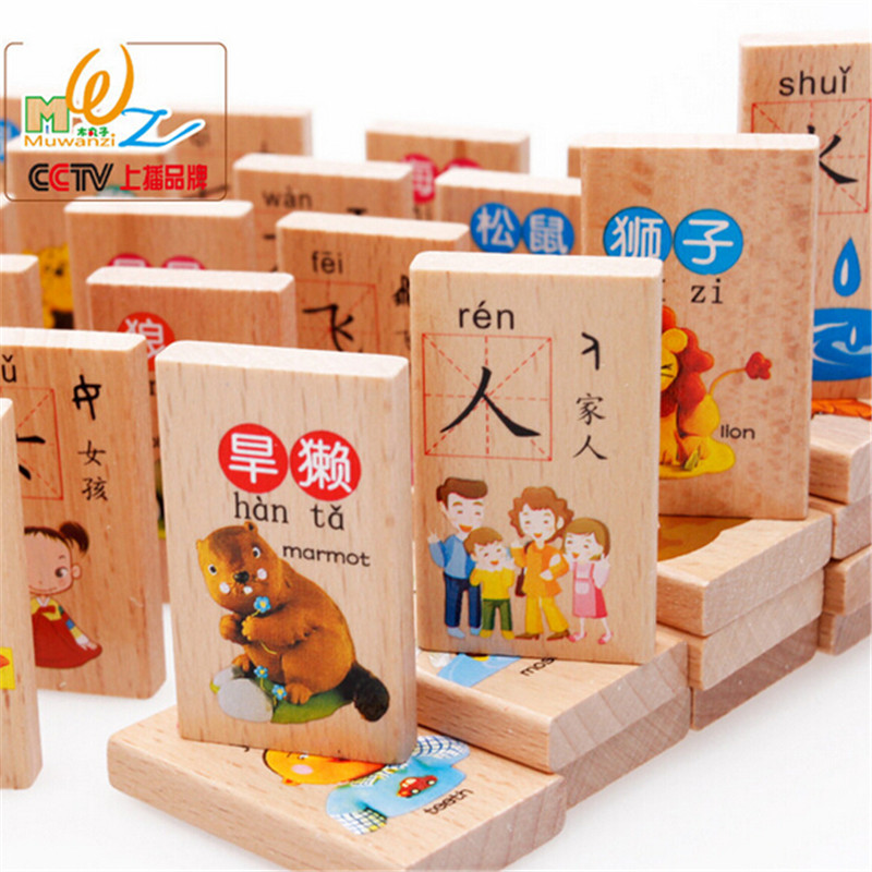Online Get Cheap Chinese Wood Block -Aliexpress.com | Alibaba GroupHot sales 100 slice double-sided wooden Chinese characters Domino  children's
