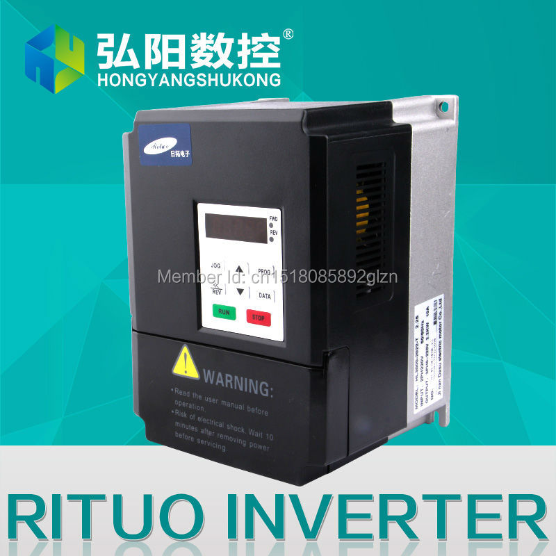 Inverter di frequenza VFD RITUO 2.2KW di inverter a frequenza variabile VFD 220v 2.2kw