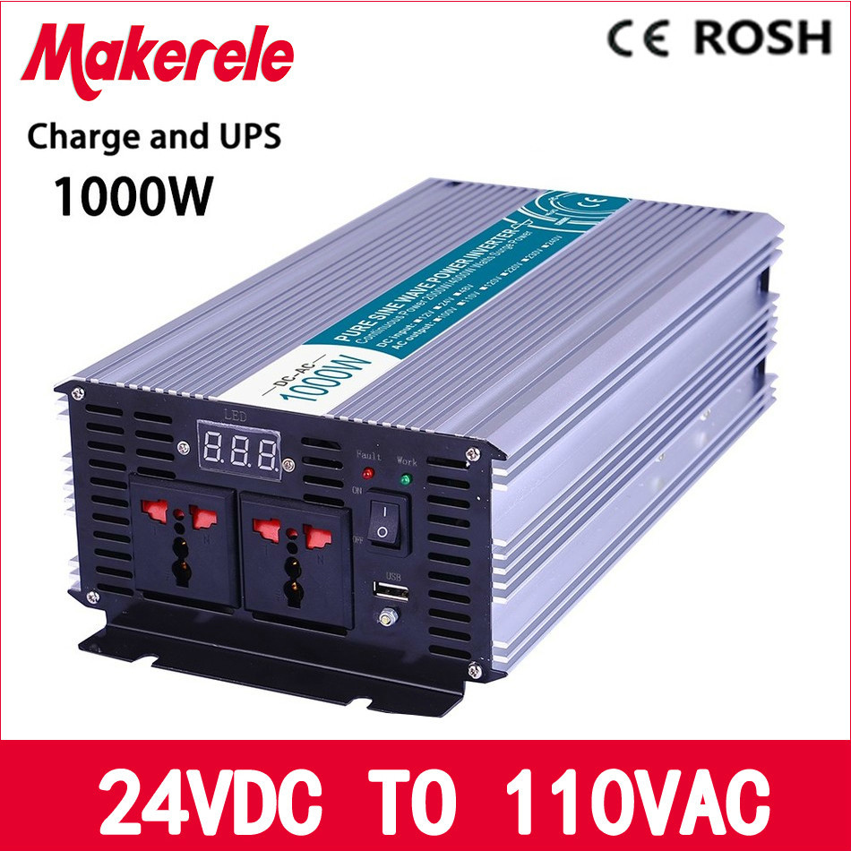 MKP1000-241-C 1000w dc24v to 110vac UPS inverter off grid Pure Sine Wave solar inverter voltage converter with charger and UPS p800 481 c pure sine wave 800w soiar iverter off grid ied dispiay iverter dc48v to 110vac with charge and ups