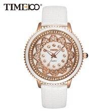 Top Ladies Brand Watch White Leather Strap Gear Wheel Dial Quartz Watches Original Women Wrist Watch W035