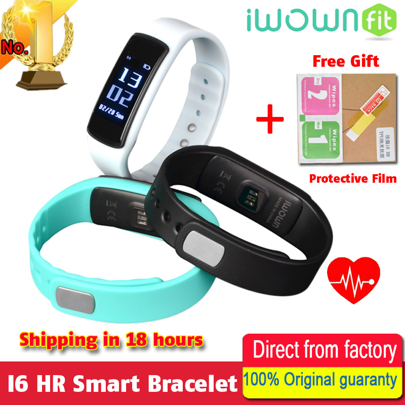 IWOWN I6 HR smart band Heart Rate Monitor Smart bracelet Sport Wristband Bluetooth 4.0 Fitness Tracker for IOS Android