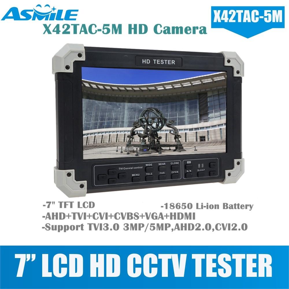 X42TAC-5M HD փորձարկիչ ՝ տեսախցիկի տեստերի - Անվտանգություն և պաշտպանություն