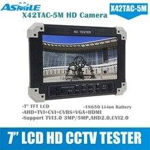 X42TAC-5M HD Tester For Camera Video Test HD-TVI VGA CVBS HDMI 1.0 from asmile