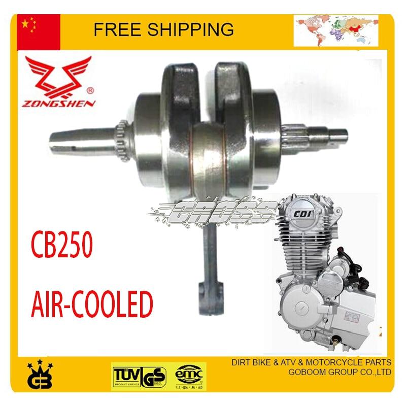 MOTORCYCLE ATV QUAD dirt bike pit bike cb250 zongshen 250cc air cooled crankshaft Crank Shaft free shipping