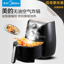 Free shipping Household intelligent large capacity three generation without fume Electric Deep Fryers