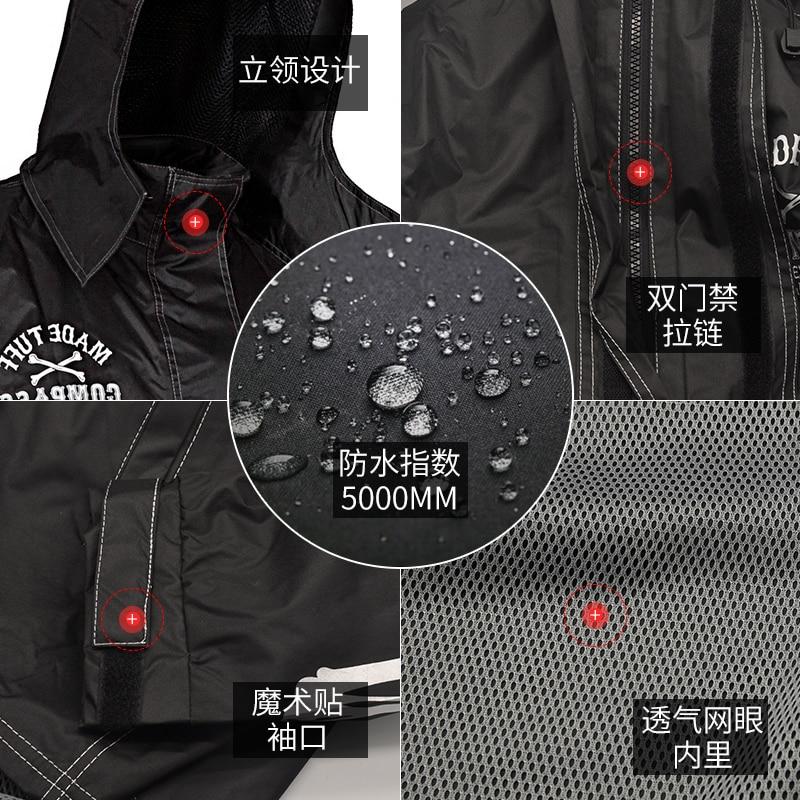 Crâne noir Moto pluie costume Moto pluie engins pôle Moto imperméable costume plein air pêche vélo sport automobile équitation pluie costume - 6