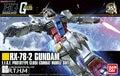 Bandai HGUC 1/144 191 RX78 Gundam Revive hobby model building toys kids