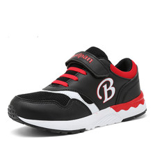 Popular Children's Breathable Sport Shoes Boys Girls Running Shoes Mesh Shoes Kids Sneakers Wholesale China Shop Online