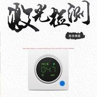Pm2.5 검출 장비 가정용  레이저 전문 공기 테스터 감지  pms7003 센서