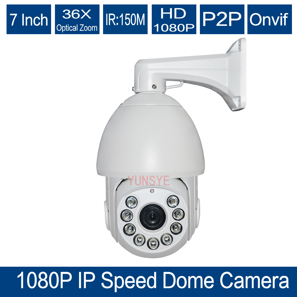 7inch IP 1080P High Speed Dome 2MP IP Dome PTZ Camera 36X Zoom IR Night Vision