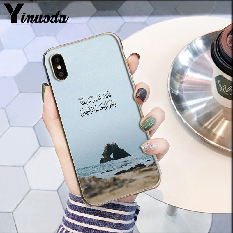 Image 4 - Yinuoda arabic quran islamic quotes muslim Smart Cover Soft Shell Phone Case for Apple iPhone 8 7 6 6S Plus X XS MAX 5 5S SE XR-in Half-wrapped Cases from Cellphones & Telecommunications