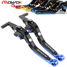 Motorcycle Adjustable Folding Extendable Brake Clutch Lever For SYM CRUISYM 300 cruisym300 2017 2018