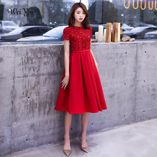 Wei yin 2020 nowa cekinowa suknia wieczorowa moda elegancka, długa sekcja coroczne spotkanie hosta sukienka kobieca sukienka koktajlowa WY1619