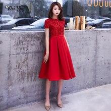 Wei yin 2020 yeni payetli akşam elbise moda zarif uzun bölüm yıllık toplantı konak elbise kadın parti gece elbisesi WY1619