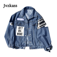 Jvzkass 2018 new student BF loose wild personality letter patch jacket hole denim jacket female Z215 реальная премия musicbox 2018 09 30t19 00