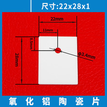 10 قطعة إلى 264 الألومينا السيراميك عازل حراري موصل MOS صمام ثلاثي IGBT عالية الطاقة تبديد الحرارة طوقا
