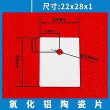 10 pcs ĐỂ 264 Alumina Gốm Nhiệt Dẫn Điện Cách Điện MOS Triode IGBT Công Suất Cao Tản Nhiệt Gasket