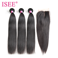 ISEE Human Hair Bundles Brazilian Straight Hair Extension 3 Bundles With Closure 4 4 Middle Part