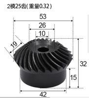 Precision spiral bevel gear 2M25 teeth 1:1 spiral bevel gear one pair