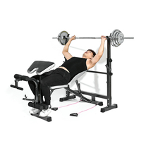 Slimming Home Gym Multi Station Weight Bench Press Incline Flat Decline Sit Up Bench Weight AB Bench Board Barbell Squat Rack