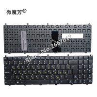 Clavier russe RU pour DNS Clevo W650EH W650SRH W6500 MP-12N76SU-4301 6-80-W6500-281-1D clavier d'ordinateur portable
