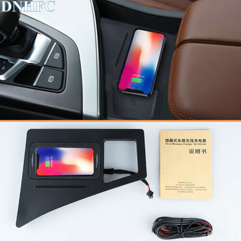 DNHFC Mobile phone wireless charging Pad Module Car Accessories For Audi Q7 2017 2018