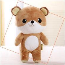 Of cartoon Creative Kids Anime small raccoon plush toys dolls dolls birthday present free door
