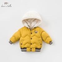 DBW9251 dave bella baby boy Down jacket children 90% white duck down yellow outerwear fashion down coat