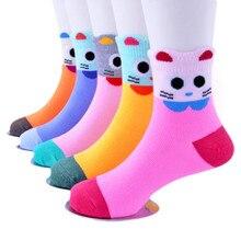 5Pairs/Lot Cartoon Baby Socks autumn and winter Children Soc