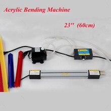 "Hot Bending Machine for Organic Plates 23""(60cm) Acrylic Bending Machine for Plastic Plates PVC Plastic Board Bending Device"
