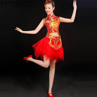 Female hot red costumes 2016 new arrival chinese style dance clothing Stage instrument play modern dance KK803 SZ
